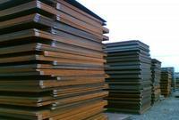 鋼板價格每噸是多少錢?是怎么計算的?
